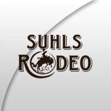Suhls Rodeo: Kissimmee Rodeo